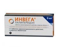 Инвега таблетки 9 мг, 28 шт.