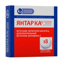 Янтар Ка таблетки для рассасывания со вкусом Меда 18 шт.