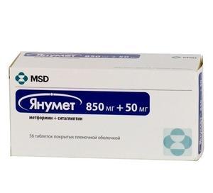 Янумет таблетки 850 мг+50 мг 56 шт.