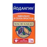 ЙодАнгин Какао масло пласт.контейнер 10 г 1 шт.