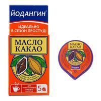 ЙодАнгин Какао масло пласт.контейнер 10 г 5 шт.