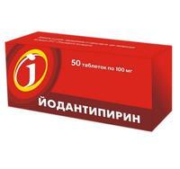 Йодантипирин таблетки 100 мг 50 шт