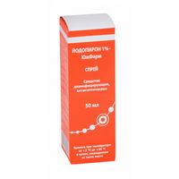Йодопирон дез.средство р-р для наруж.применения 1% спрей 50 мл упак.