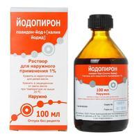 Йодопирон раствор 1% флакон 100 мл