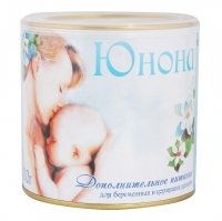 Юнона дополнительное питание беременных и кормящих 400 г