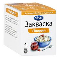 Закваска Vivo Творог пакетики 500 мг 4 шт.