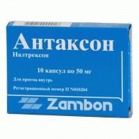 Антаксон капсулы 50 мг, 10 шт.