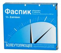 Фаспик таблетки 400 мг, 6 шт.