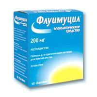 Флуимуцил гранулы 200 мг, 1 г, саше 20 шт.