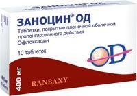 Заноцин ОД таблетки 400 мг, 10 шт.