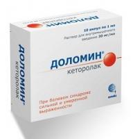 Доломин р-р в/в и в/м введ. 30 мг/мл амп. 1 мл №10