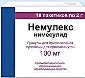 Немулекс гран. пригот. сусп. д/вн. приема 100 мг/2г пак.№10