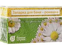Запарка для бани Банные Штучки Цветки ромашки фильтр-пакеты 20 шт.
