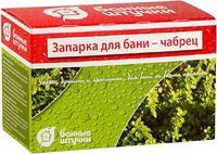 Запарка для бани Банные Штучки Трава чабреца фильтр-пакеты 20 шт.