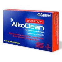 Глутаргин алкоклин пор. д/приг. р-ра д/приема внутрь 1г пак. №2