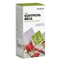 Здравсити Контроль веса (Не полней) чай 2 г фильт-пакетики 20 шт.
