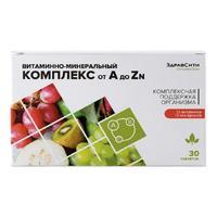 Здравсити Витаминно-минеральный комплекс от А до Zn 630 мг 30 шт.