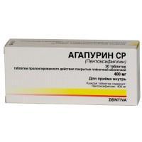 Агапурин ср таблетки 400 мг, 20 шт.