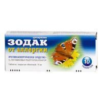 Зодак таблетки 10 мг, 10 шт.