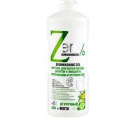 Zero гель для мытья посуды фруктов и овощей 500 мл