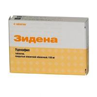 Зидена таблетки 100 мг, 4 шт.