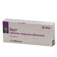Зилт таблетки 75 мг, 14 шт.