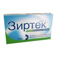 Зиртек таблетки покрыт.плен.об. 10 мг 20 шт.