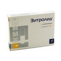 Зитролид капсулы 250 мг, 6 шт.