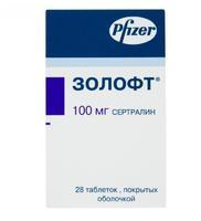 Золофт таблетки 100 мг, 28 шт.