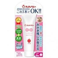 Зубная паста JEX детская с контролем выполаскивания со вкусом клубники 50 г 1 шт.