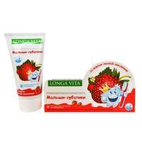 Зубная паста Longa Vita детская Малыши-зубатики Лесная земляника от 2-х лет 60 мл