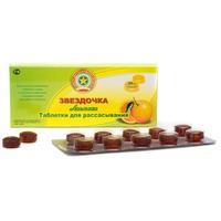 Звездочка таблетки для рассасывания 2,4 г апельсин 20 шт.